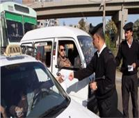 المرور تكثف حملاتها لرصد متعاطي المواد المخدرة وتنشر سيارات الإغاثة