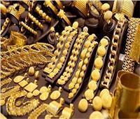 «أسعار الذهب المحلية» تواصل ارتفاعها والعيار يقفز 5 جنيهات
