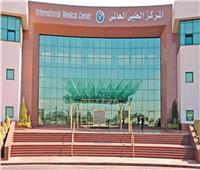 «المركز الطبي العالمي» يستضسف خبير أمريكي في «جراحة الأوعية الدموية»