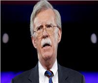 بولتون: الطريق مفتوح أمام إيران لإجراء محادثات مع أمريكا
