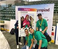 أكاديمية البحث العلمي تعلن فوز طالبان في مسابقة «جينيس أولمبياد 2018»