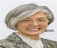 وزيرة الخارجية الكورية الجنوبية: لم يتحدد بعد ما إذا كان لقاء قمة سيعقد مع اليابان أم لا