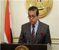 زيادة عدد المجلات المصرية بقواعد بيانات كلاريفيت إلى 8 مجلات