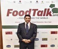 مصر تشارك في مؤتمر «سياحة التذوق حول أوروبا»