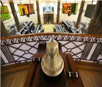 الصناعات الهندسية المعمارية «ايكون» تفصح عن تشكيل مجلس الإدارة