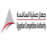 «حماية المنافسة» يتلقى إخطارًا من شركتي جلوفو وديليفري للعودة للسوق المصري