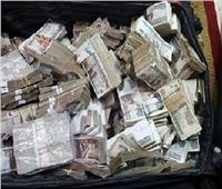 الرقابة الإدارية تضبط منتحل صفة عميل بأحد البنوك للاستيلاء على 25 مليون جنيه