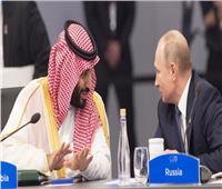 الكرملين: من المتوقع عقد لقاء بين بوتين وولي العهد السعودي خلال قمة العشرين