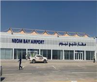 السعودية تعلن تشغيل مطار خليج نيوم الاسبوع المقبل