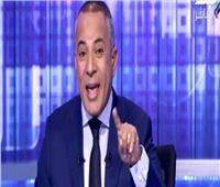 فيديو| أحمد موسى يحذر: «محدش يلعب مع الدولة»
