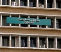 القوى العاملة: 30 يونيو إجازة بأجر للعاملين في القطاع الخاص