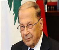 رئيس لبنان يبحث مع صندوق النقد الدولي الوضع الاقتصادي للبلاد