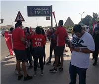 أمم إفريقيا 2019| توافد جماهير المنتخب على استاد القاهرة الدولي.. صور