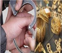 ننشر تحقيقات المتهم بسرقة مشغولات ذهبية من شقة بالجمالية