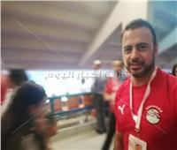 أمم إفريقيا 2019  مصطفى حسني يؤازر المنتخب المصري قبل مباراة الكونغو