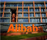 عملاق التجارة الصينية «علي بابا » يسعى لزيادة العلامات التجارية  لـ40 ألف خلال 3 سنوات