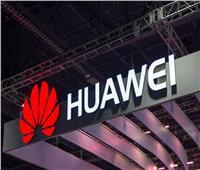 «هواوي» تشحن 150 ألف محطة أساسية لاتصالات الجيل الخامس لوجهات عالمية