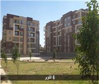 «الإسكان» تحدد موعد تسليم الوحدات السكنية لـ«دار مصر» بحدائق أكتوبر