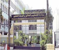 إدراج 16 جامعة مصرية في تصنيف «شنغهاي» للتخصصات 2019