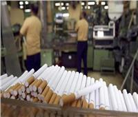 بيان عاجل حول أوضاع شركة صناعة الدخان وتحويلها للقطاع الخاص