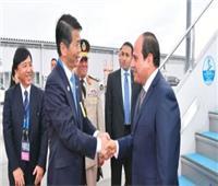 فيديو| لحظة وصول الرئيس السيسي إلى اليابان للمشاركة في قمة العشرين