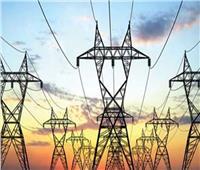 الكهرباء: الحمل المتوقع اليوم 27.6 ألف ميجاوات