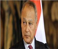 أبو الغيط يطالب بتكثيف الجهود لمواجهة تحديات الأمن المائي العربي