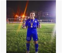 «زياد علاء» أفضل لاعب في دوري «البراعم»