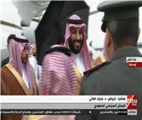 فيديو| وصول ولى العهد السعودي لليابان للمشاركة فى قمة العشرين