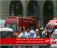 بث مباشر| انفجاري العاصمة التونسية