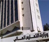 زيادة عدد الجامعات المصرية الناشئة في تصنيف التايمز البريطاني إلى 12 جامعة