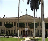 عملات تذكارية بمناسبة مرور 150عامًا على إنشاء حقوق القاهرة