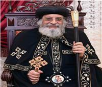 الطريق إلي ٣٠ يونيو| مواقف جعلت «البابا تواضروس» نموذجًا للوطنية المصرية