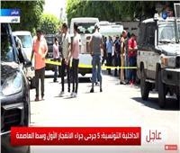 فيديو| خبير أمني: التفجيرات الإرهابية في تونس تحمل بصمة «داعش»