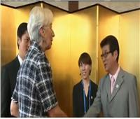 بث مباشر| توافد القادة والزعماء إلى قمة مجموعة العشرين باليابان