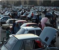 أسعار السيارات المستعملة في سوق مدينة نصر اليوم