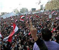 ثورة 30 يونيو  العدالة الناجزةتعيد الحقوق وتقتص من الإرهابيين