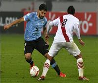 تعرف على موعد مباراة أوروجواي وبيرو والقنوات الناقلة في كوبا أمريكا