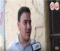 حزن طلاب الثانوية العامة من صعوبة امتحان التفاضل والتكامل .. فيديو