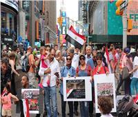 صور«نثق فيك».. الجالية المصرية بأمريكا تحتفل بثورة ٣٠ يونيو