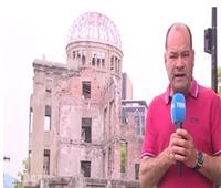 فيديو| الديهي يعرض المبنى الوحيد الذي صمد أمام قنبلة هيروشيما