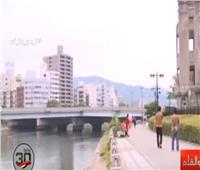 الديهى: أمريكا استهدفت هيروشيما كونها ملاذ لوجيستى للجيش الياباني