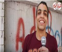 ثانوية عامة 2019  فيديو.. فرحة الطلاب بسهولة امتحان اللغة الثانية