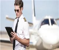 «بين السماء والأرض».. تعرف على استعدادات الطيارين قبل الإقلاع بالطائرة