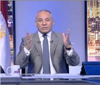 فيديو| أحمد موسى يطالب بدعم خطة ترشيد المواد البترولية