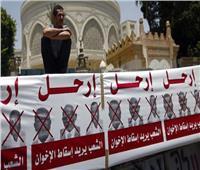 «الإخوان» والعزلة الدولية من بعد السقوط في 30 يونيو