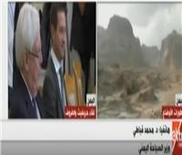 فيديو| وزير السياحة اليمني: تسليم ميناء الحديدة «مسرحية ومهزلة»