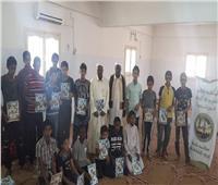 «طفل وطني».. حملة لخريجي الأزهر في ليبيا لترسيخ الوطنية والاعتدال