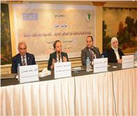 «المصري لحقوق المرأة» ينظم مؤتمرًا حول المشاركة في المجالس المحلية