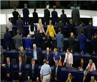 أعضاء حزب بريكست يديرون ظهورهم لنشيد الاتحاد الأوروبي